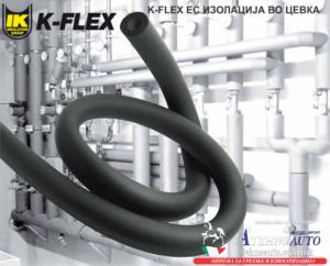 K-Flex EC samo slika